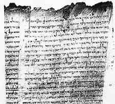 Un frammento del libro di Isaia