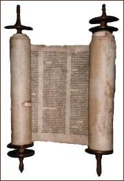 uno dei rotoli della Bibbia